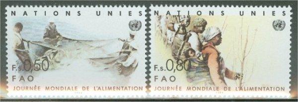 UNG 122-23  50c-80c FAO Food Day UNG Inscription Blocks #ung122mi