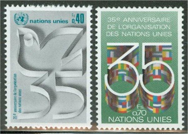 UNG  93-94 40c- 70c 35th Anniversary UNG Inscription Blocks #ung93mi