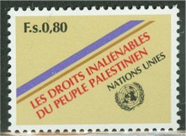 UNG  98 80c Palestinian People UNG Inscription Block #ung98mi