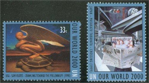 UNNY 777-8 33c, 60c Our World 2000 Inscription Blocks #unny777ib