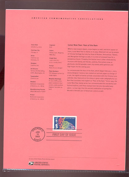 3747     37c Year of the Ram USPS Souvenir Page #2-Mar