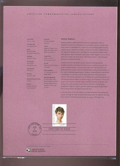 3786     37c Audrey Hepburn Stamp USPS Souvenir Page #19-Mar