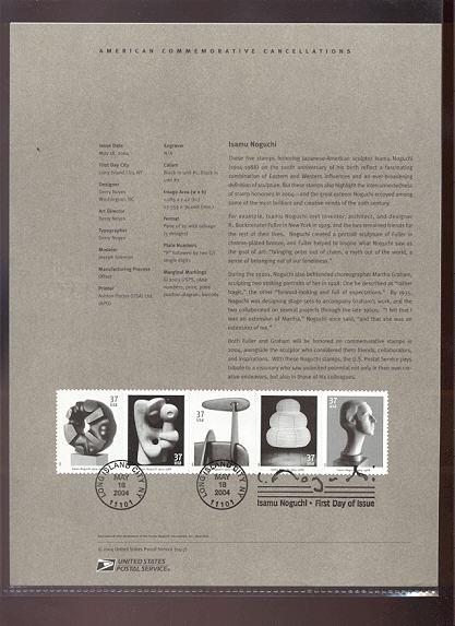 3857-61   37c Isamu Noguchi USPS Souvenir Page #17-Apr