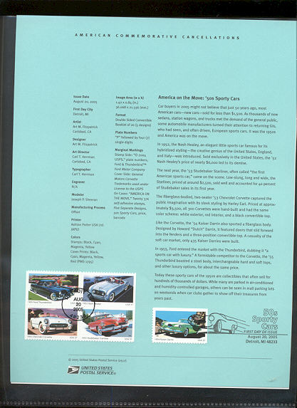 3931-3935  37c Sports Cars of the 1950s USPS Souvenir Page #17-May