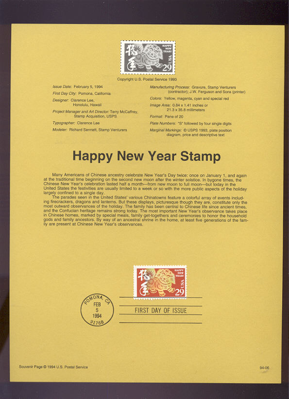 USPS Souvenir Page 94-06   2817      29cYear of the Dog #94-06
