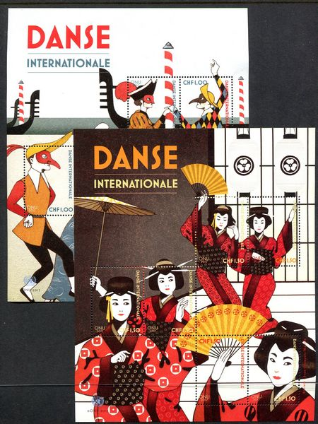 UNG 630-631 Dance Set of 2 Miniature Sheets of 6 #ung630-1