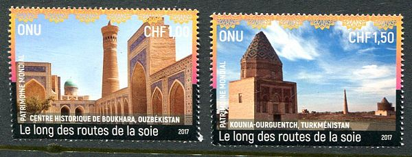 UNG 638-639 1, 1.50 Fr World Heritage Silk Roads Set of 2 #ung638-9