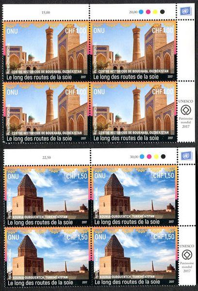 UNG 638-639 1, 1.50 Fr World Heritage Silk Roads Inscr. Blocks #ung638-9ib