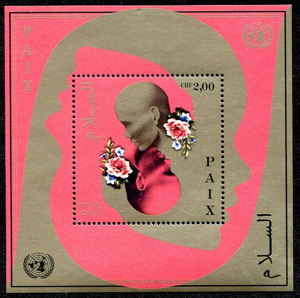 UNG 643 2 Fr Day of Peace Souvenir Sheet Mint NH #ung643