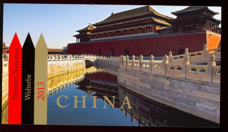 UNV 527 World Heritage China Prestige Booklet #ung527bk