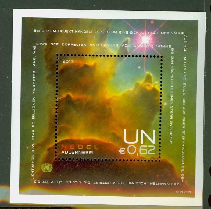 UNV 531 .62 Space Nebula Souvenir Sheet #UNV531ss