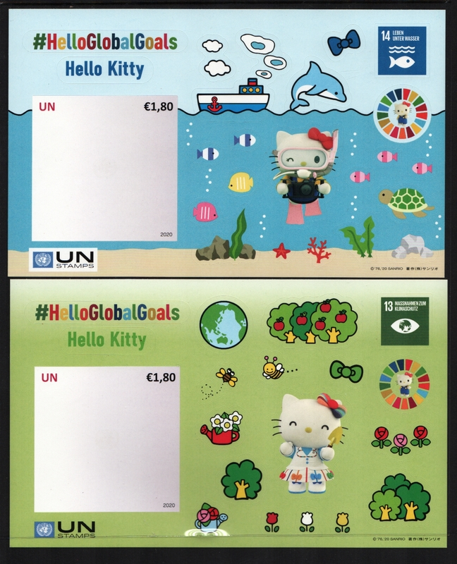 UNV 659 €1.80  Hello Kitty Set 2 Special Sheets #unv659