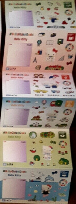 UNV 659a €1.80  Hello Kitty Accordion Booklet of 6 Sheets #unv659a