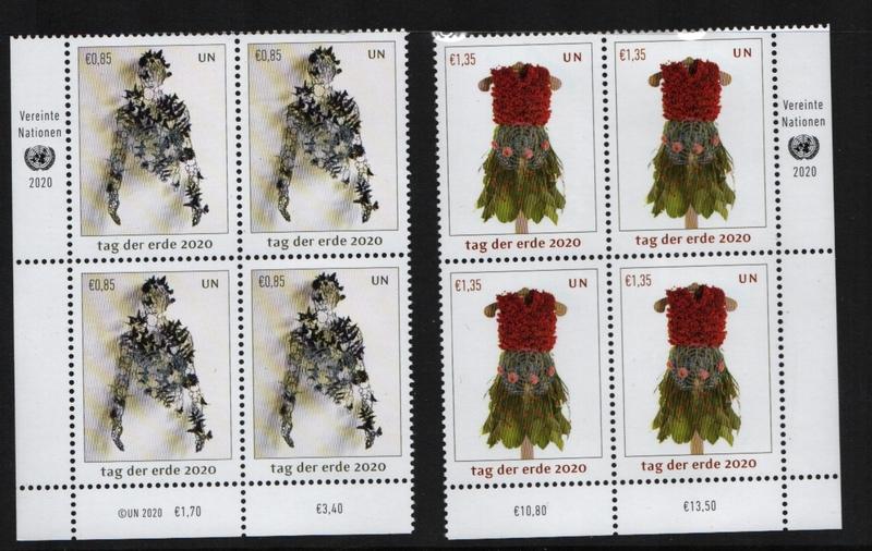 UNV 660-61 €.85 €1.35 Mother Earth Day Set of 2 Mint Inscription Blocks #unv660-61ib