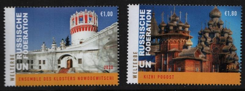 UNV 663-64 €1, €1.80 World Heritage Russia Set of 2 Mint Singles #unv663-64