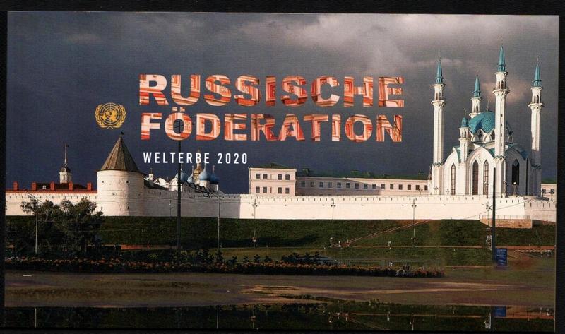 UNV 665  World Heritage Russia Prestige Booklet #unv665bk
