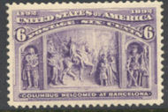 235 6c Columbian, purple, Average Mint NH 235nhavg