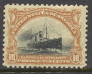 299 10c Pan-American Steamship, brn & black, AVG Mint NH 299nhavg