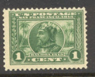 397 1c Pan-Pacific Balboa, green, Perf 12, Mint NH Minor Defects 397nhmd