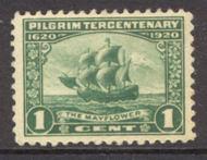 548 1c Mayflower AVG Mint NH 548nhavg