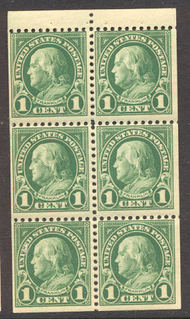 552a Booklet Pane F-VF Mint NH 552anh
