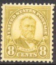 640 8c U.S.Grant AVG Mint NH 640nhavg