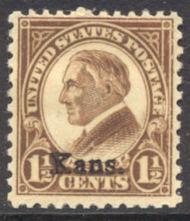 659 1 1/2c Harding Kansas Overprint AVG Mint NH 659nhavg