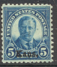 663 5c T. Roosevelt Kansas Overprint AVG Mint Hinged 663ogavg