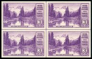 758 3c Mirror Lake Imperforate Center Line Block 758clb