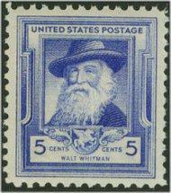 867 5c Walt Whitman F-VF Mint NH 867nh