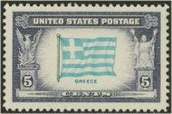 916 5c Greece F-VF Mint NH 916nh