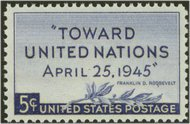 928 5c United Nations F-VF Mint NH 928nh