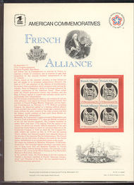 1753 13c French Alliance USPS Cat. 95 Commemorative Panel co095