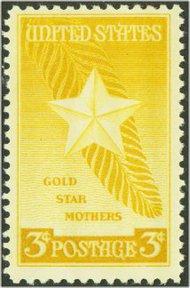 969 3c Gold Star Mothers Plate Block 969pb