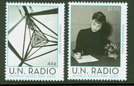 UNNY 1056-7 46c, $1.10 UN World Radio Inscription Block unny1056-7ib