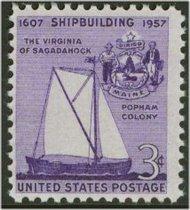 1095 3c Shipbuilding F-VF Mint NH 1095nh