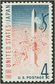1158 4c U.S.-Japan Treaty F-VF Mint NH 1158nh