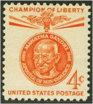 1174 4c Mahatma Gandhi F-VF Mint NH 1174nh