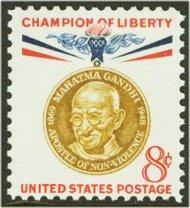 1175 8c Mahatma Gandhi F-VF Mint NH 1175nh