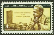 1203 4c Dag Hammarskjold F-VF Mint NH Plate Block of 4 1203pb