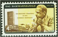 1204 4c Hammarskjold Error F-VF Mint NH Plate Block of 4 1204pb