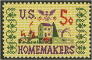 1253 5c Homemakers F-VF Mint NH Plate Block of 4 1253pb