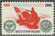 1261 5c New Orleans F-VF Mint NH 1261nh