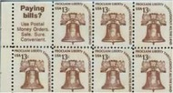 1595b 13c Liberty Bell , Booklet Pane of 7 F-VF Mint NH 1595b
