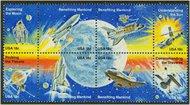 1912-9 18c Space Achievement 8 Singles F-VF Mint NH 1912sing