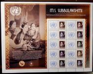 UNNY 2016 M.S. Subbulakshmi Personalized Sheet ny20a6shu