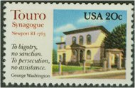 2017 20c Touro Synagogue F-VF Mint NH Plate Block of 20 2017pb