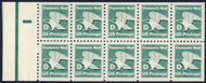 2113a (22c) D Stamp, Booklet Pane of 10 F-VF Mint NH 2113abk