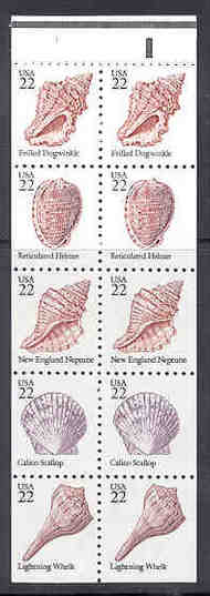 2121a 22c Seashells Attached Booklet Pane of 10 2121abk