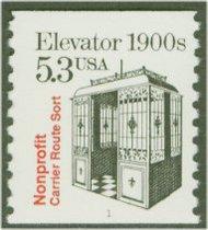 2254 5.3c Elevator Coil F-VF Mint NH 2254nh